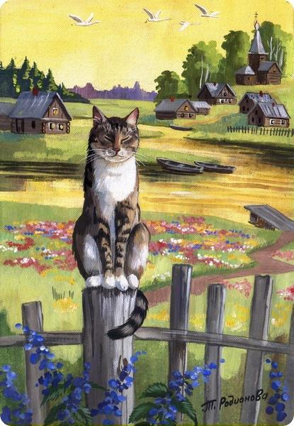 Кошки Татьяны Родионовой