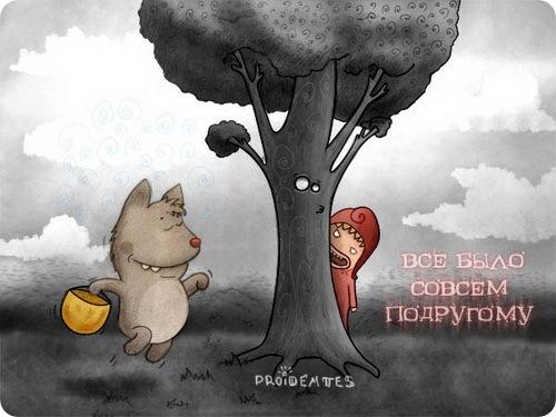 Животные от Proidemtes