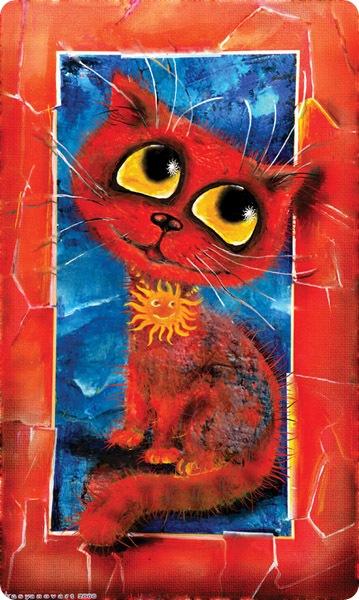 Кошки Бориса Касьянова - Солнышко