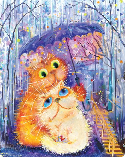 Кошки Бориса Касьянова - Втроем под зонтиком