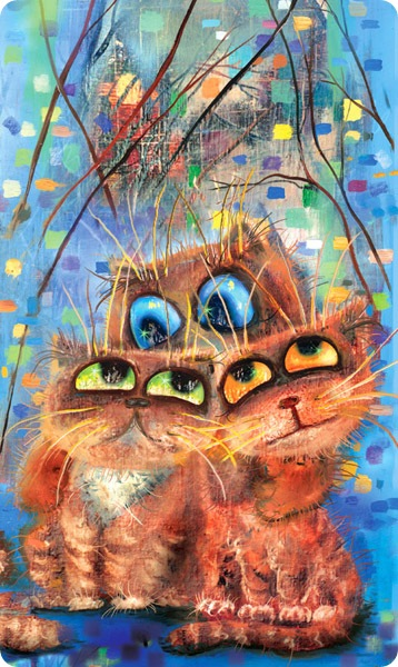Кошки Бориса Касьянова - Трое