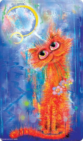 Кошки Бориса Касьянова - Луна-луна,цветы-цветы