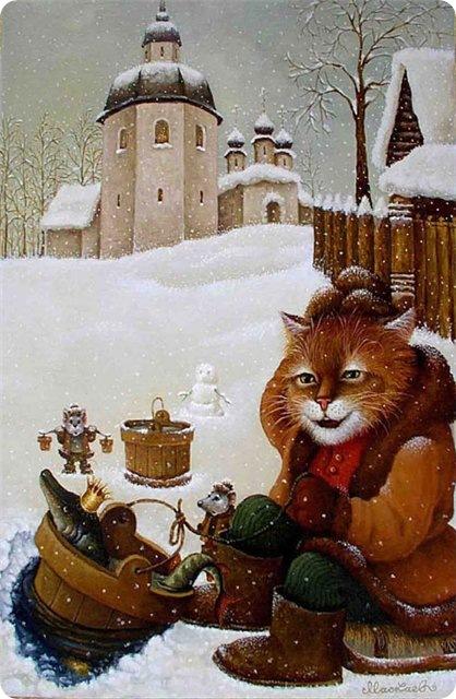 Кошки Александра Маскаева