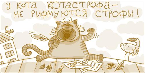 Рисунки Казимира Б
