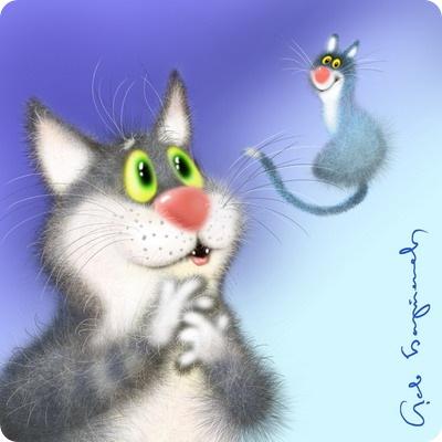 Кошки Льва Бартенева