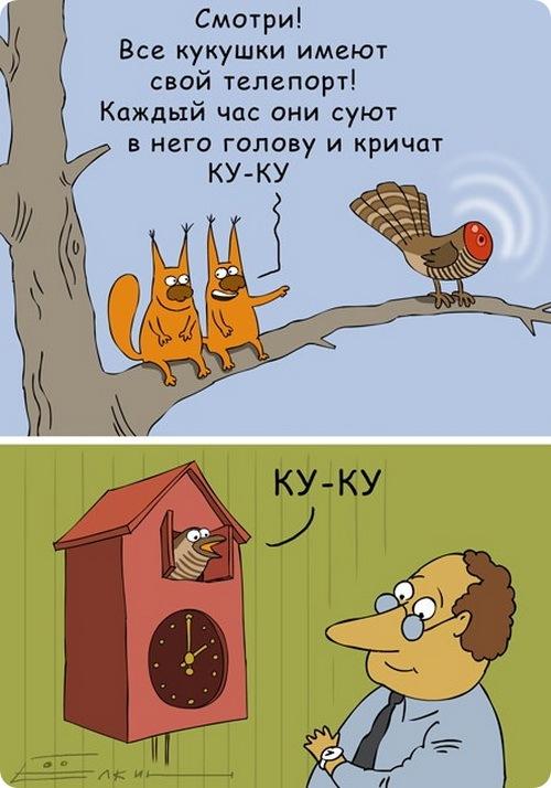 Карикатуры Елкина