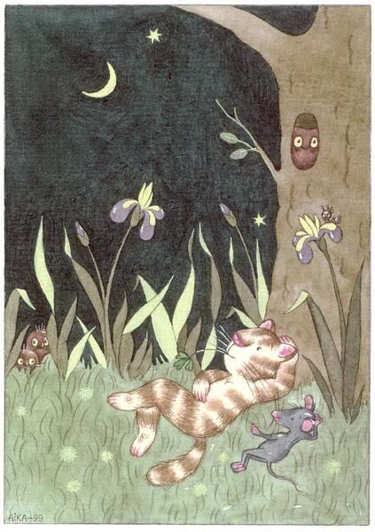 Алена Отто-Фрадина и ее кошки