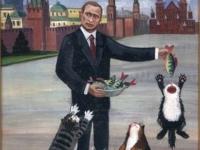 Путин и кошки