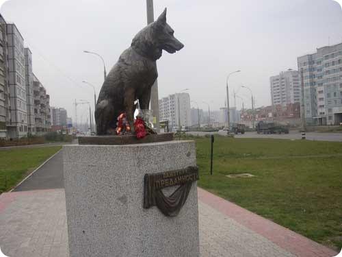Памятник псу по кличке Верный