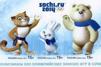 Животные талисманы зимних Олимпийских игр 2014
