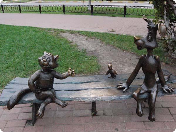 Памятник Матроскину и Шарику («Трое из Простоквашино»), Раменское