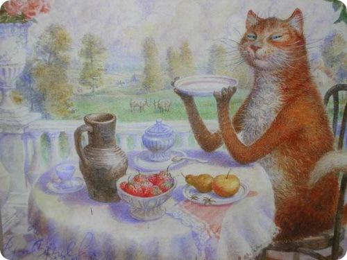 Chats Vladimir Roumiantsev